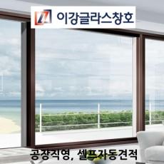 거실창문,방창문,창문,이중창,로이복층유리,합리적인가격,셀프자동견적