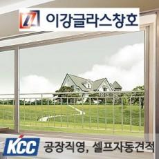 셀프인테리어 이중창 KCC창호 로이유리  이중 샷시 창문샷시 이중샷시 발코니샷시 샷시교체 제작 시공