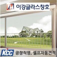 셀프인테리어 샷시 KCC창호 로이창문  이중샷시 창호시험성적서 샷시 이중창 베란다샷시 샷시교체 제작 시공